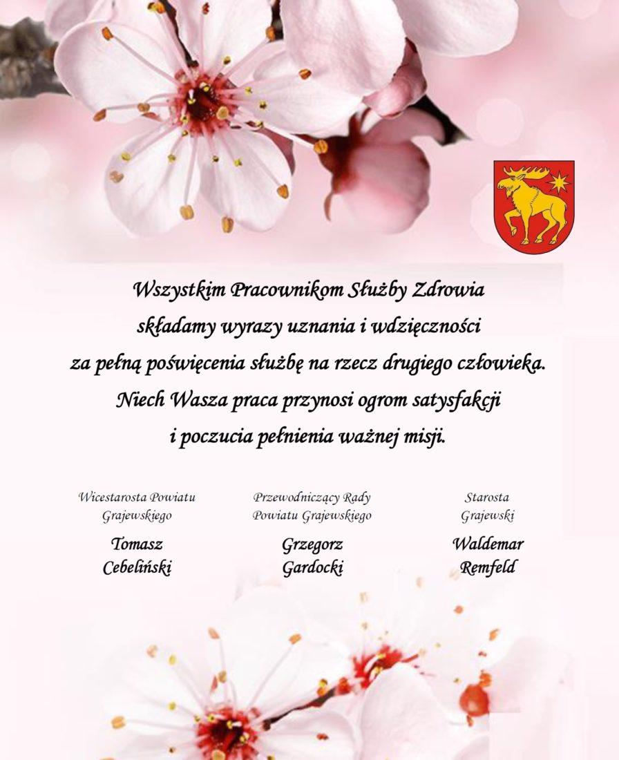 yczenia-z-okazji-Dnia-Paracowniaka-Służby-Zdrowia-e1586246786253