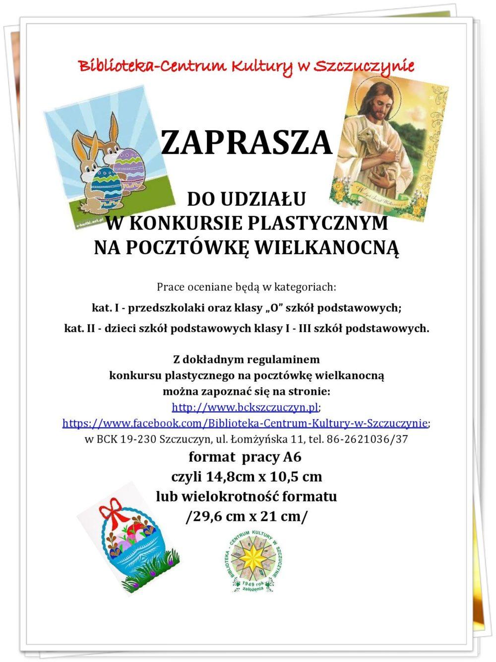 2021-1-PLAKAT-Pocztówka-Wielkanocna-page-001-1-e1614934860229