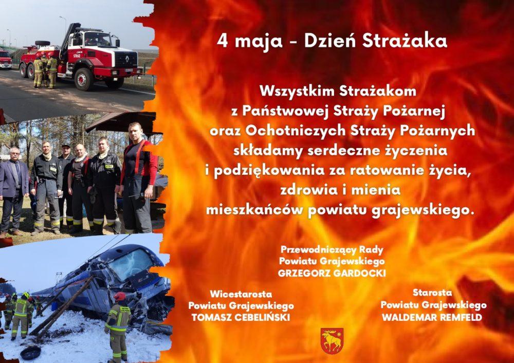 dzień-strażaka-2021-e1620153345575