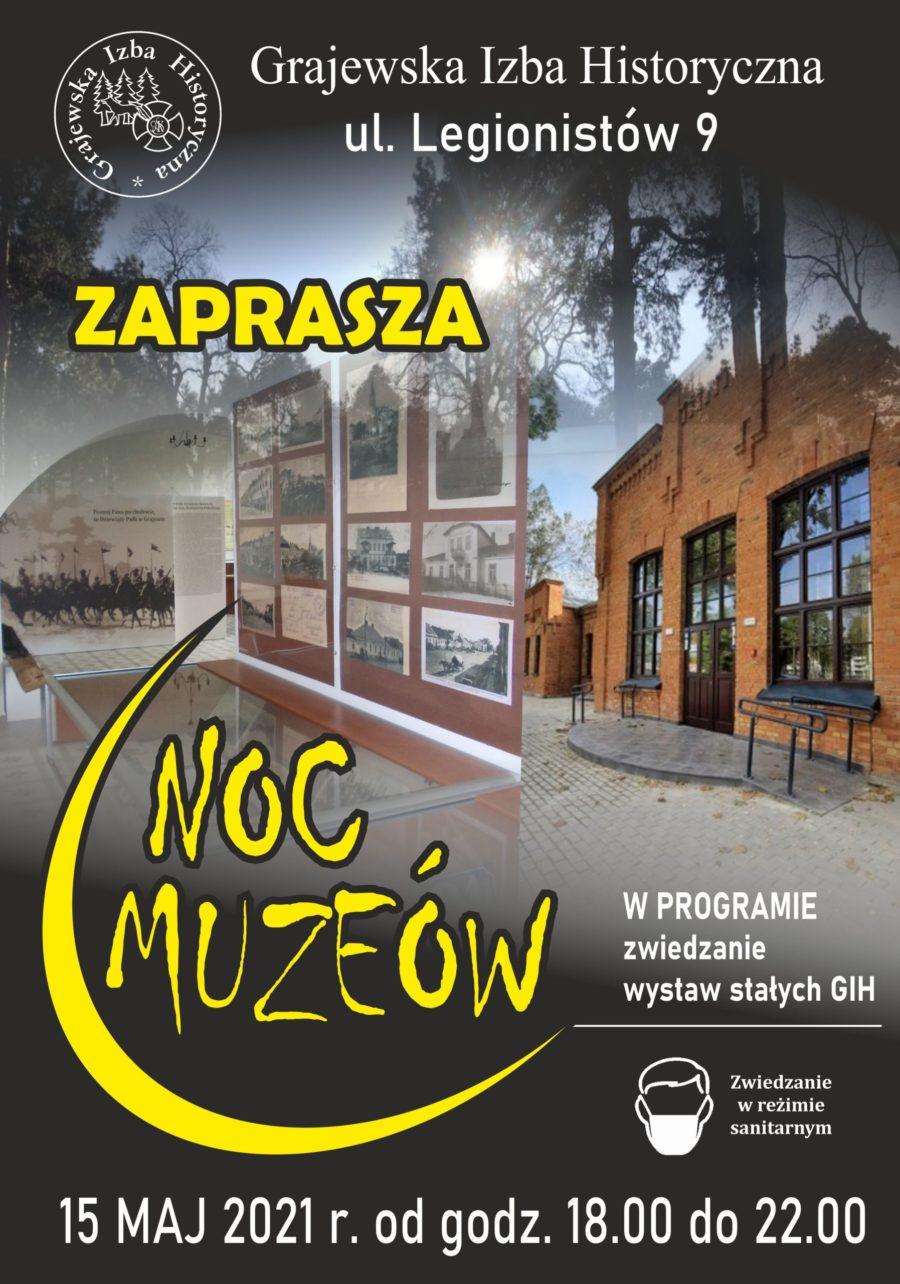 plakat-Noc-Muzeow-GIH-scaled-e1620370300424