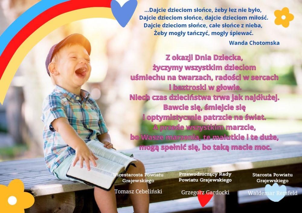 Dzień-Dziecka-2021-e1622533222937