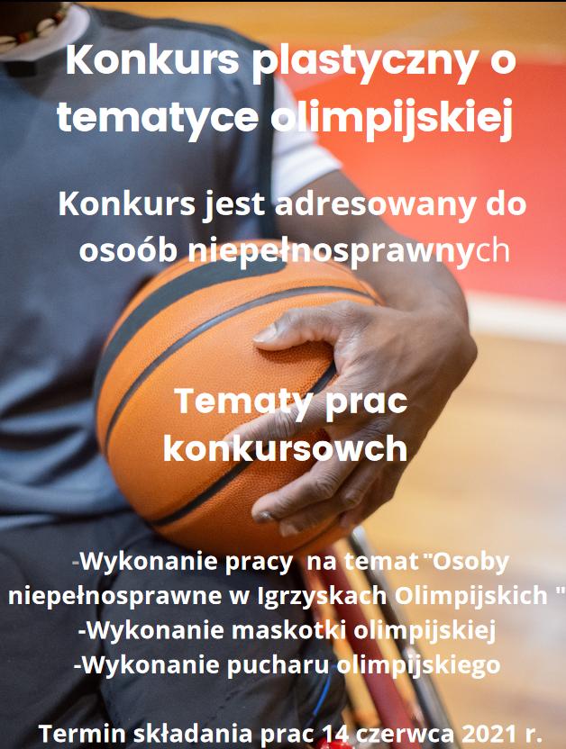 plakat-olimpiada-2021