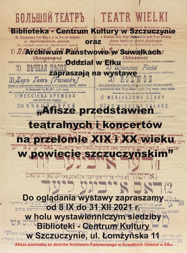 afisze-plakaty