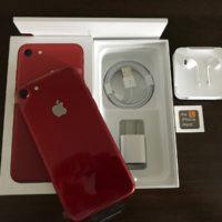 Wholesales - Apple iPhone 8Plus 64Gb,Galaxy S7 Edge,S8Plus Unlocked SmartPhones